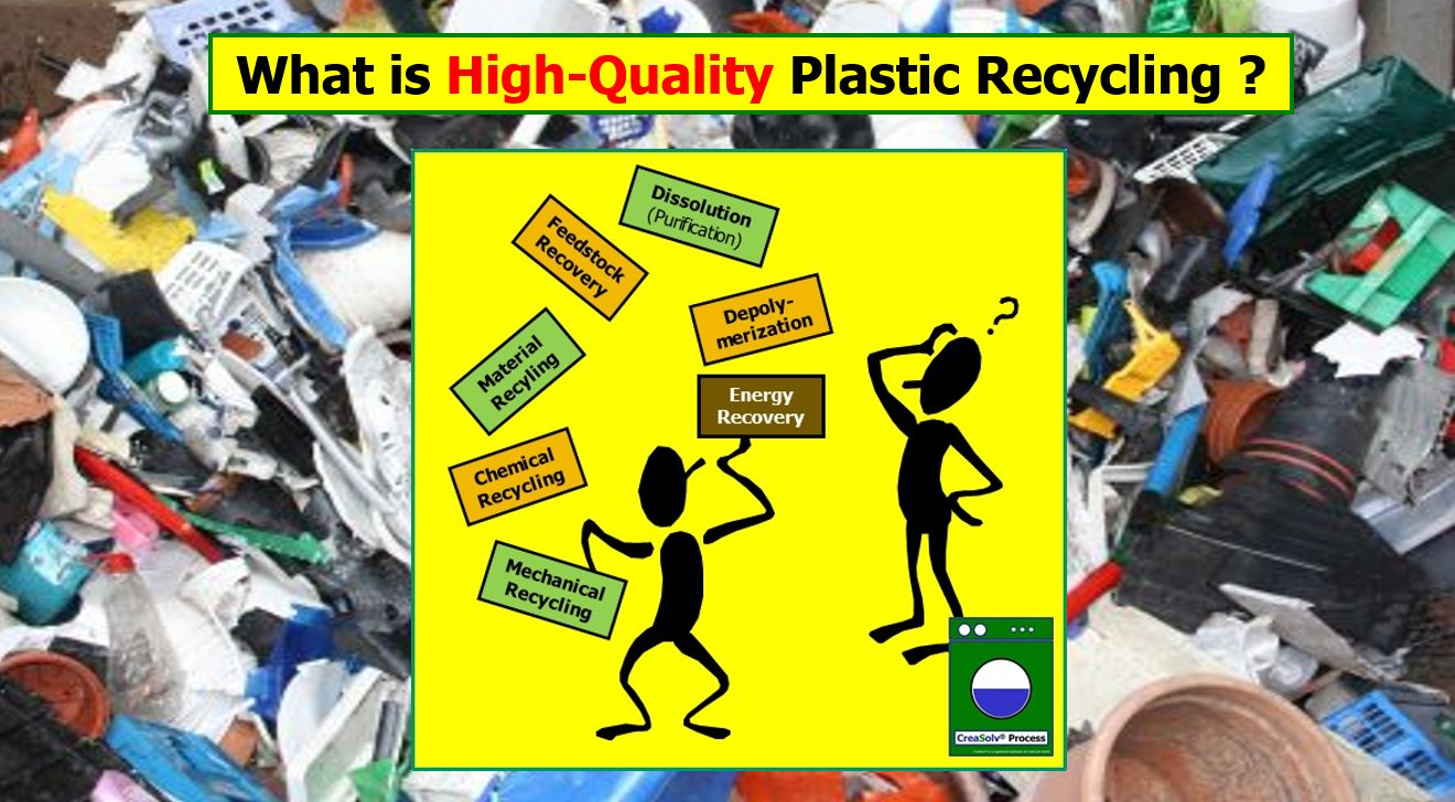 2019.08.20 What is High Quality Plastic Recycling